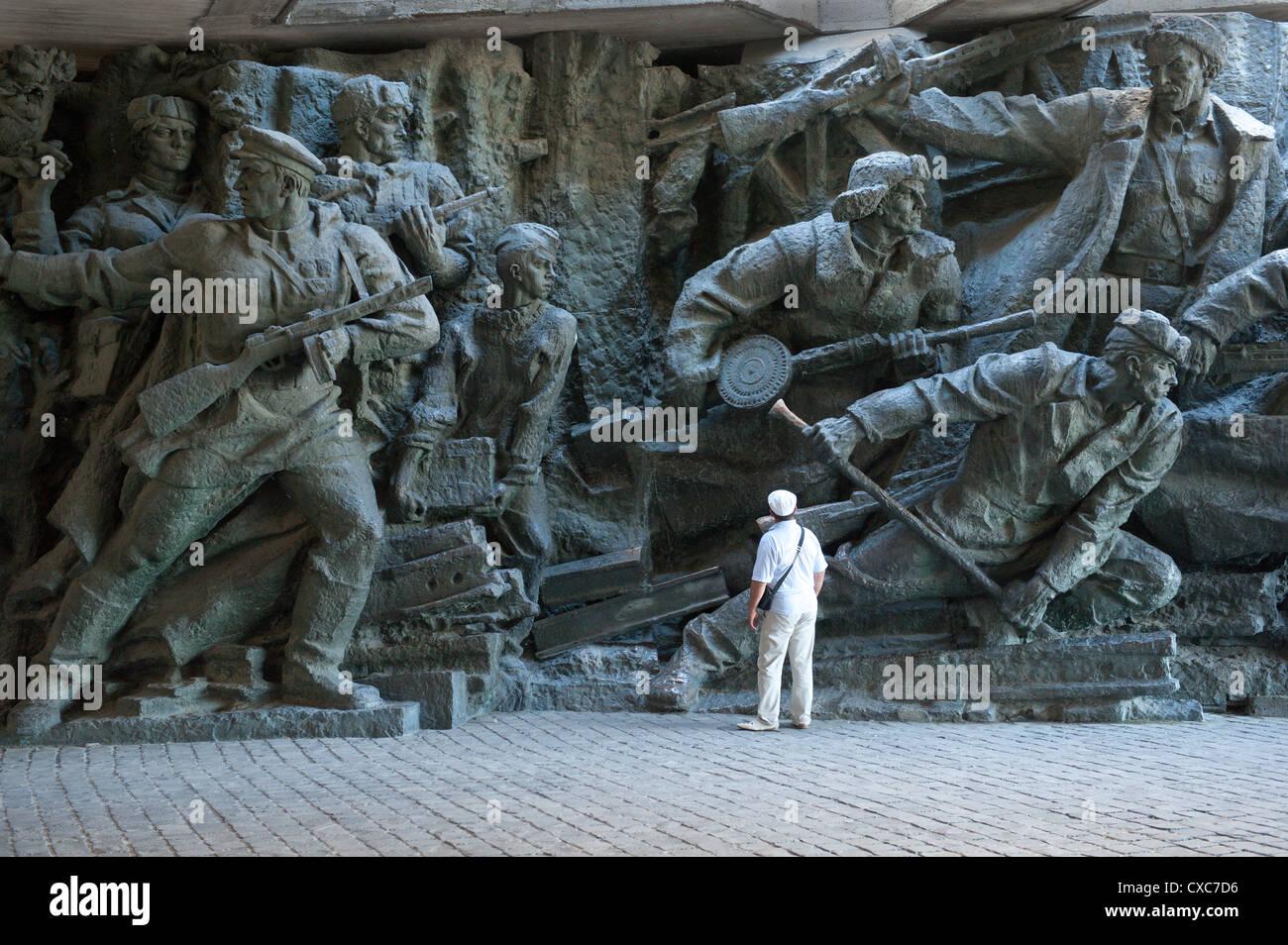 Sculpture, National Museum of the History of the Great Patriotic War 1941-1945, Kiev, Ukraine, Europe - Stock Image