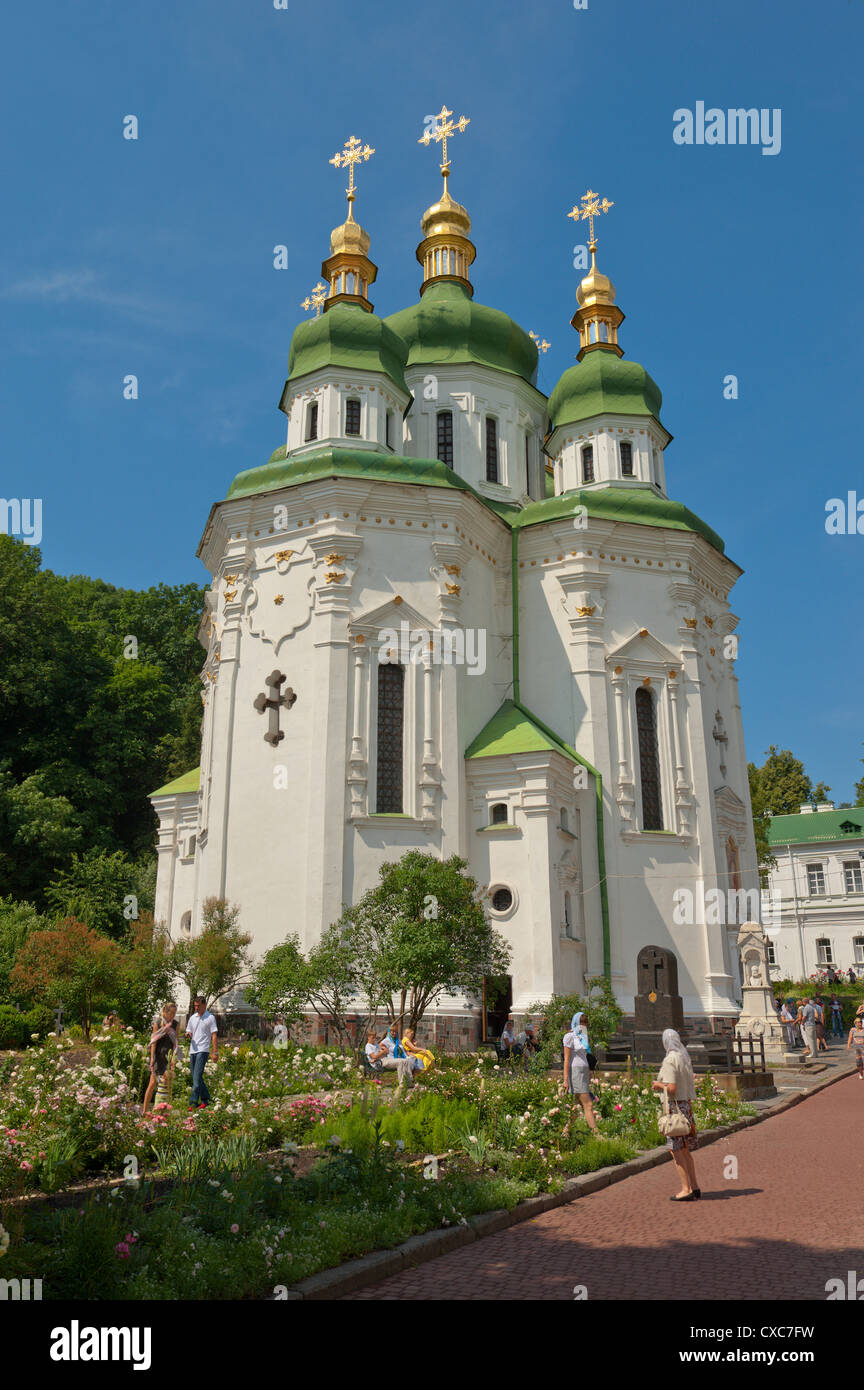 Vydubychi Monastery, Kiev, Ukraine, Europe - Stock Image