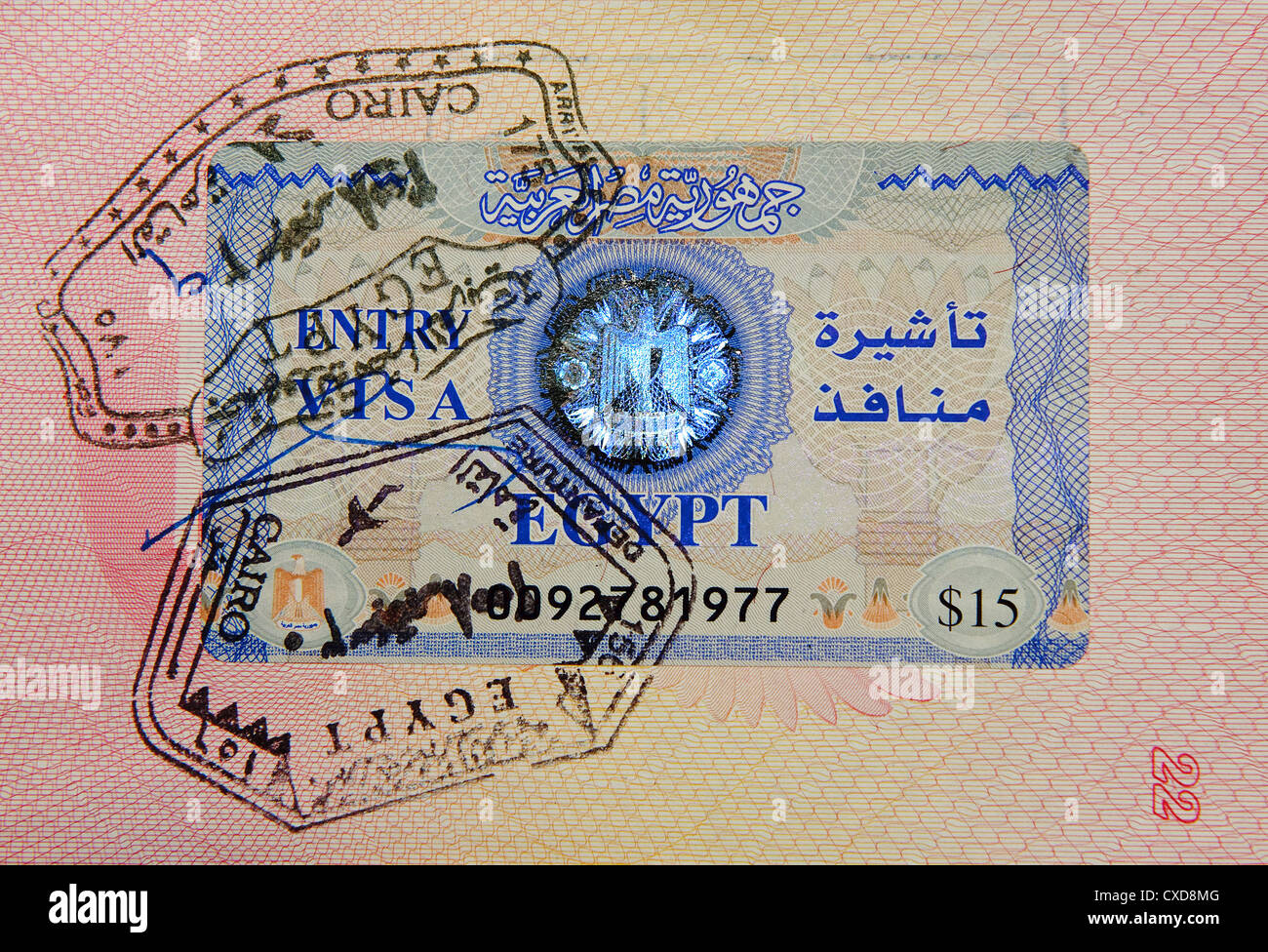 passport with egyptian visa and stamps - Stock Image