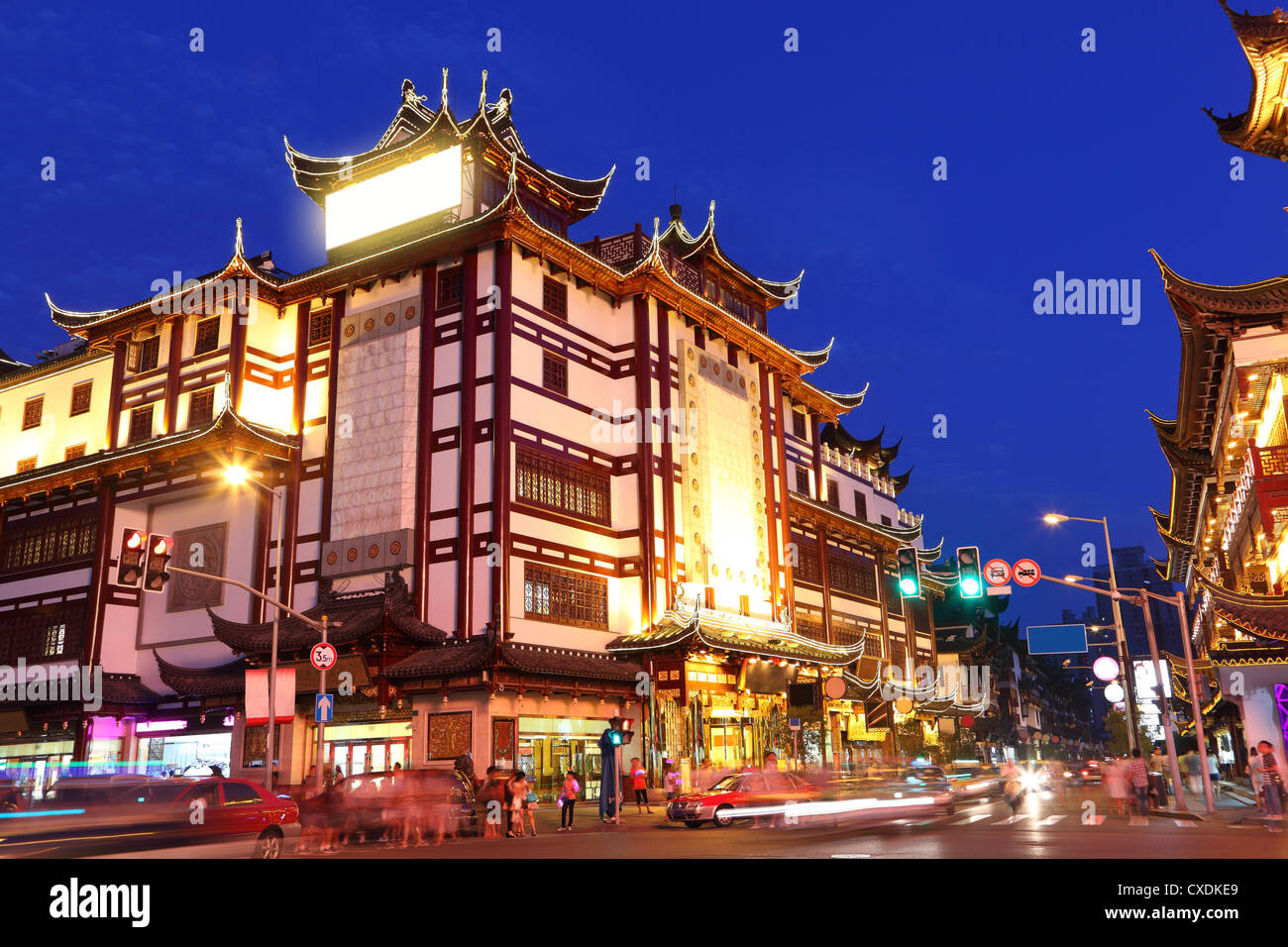 Shopping area in Shanghai, China - Stock Image