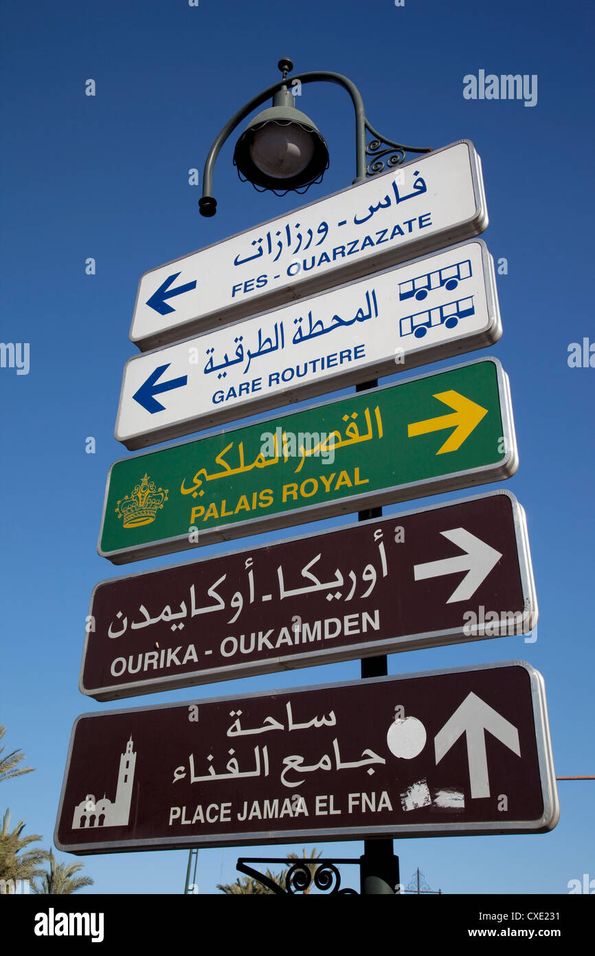 Signpost, Marrakesh, Morocco, North Africa, Africa - Stock Image