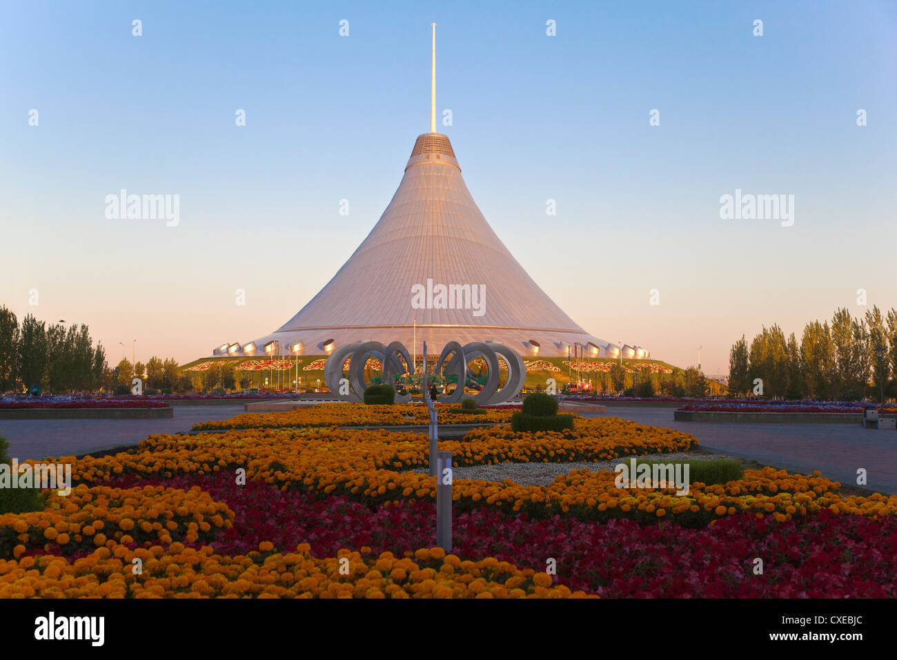 Khan Shatyr shopping and entertainment center, Astana, Kazakhstan, Central Asia, Asia - Stock Image