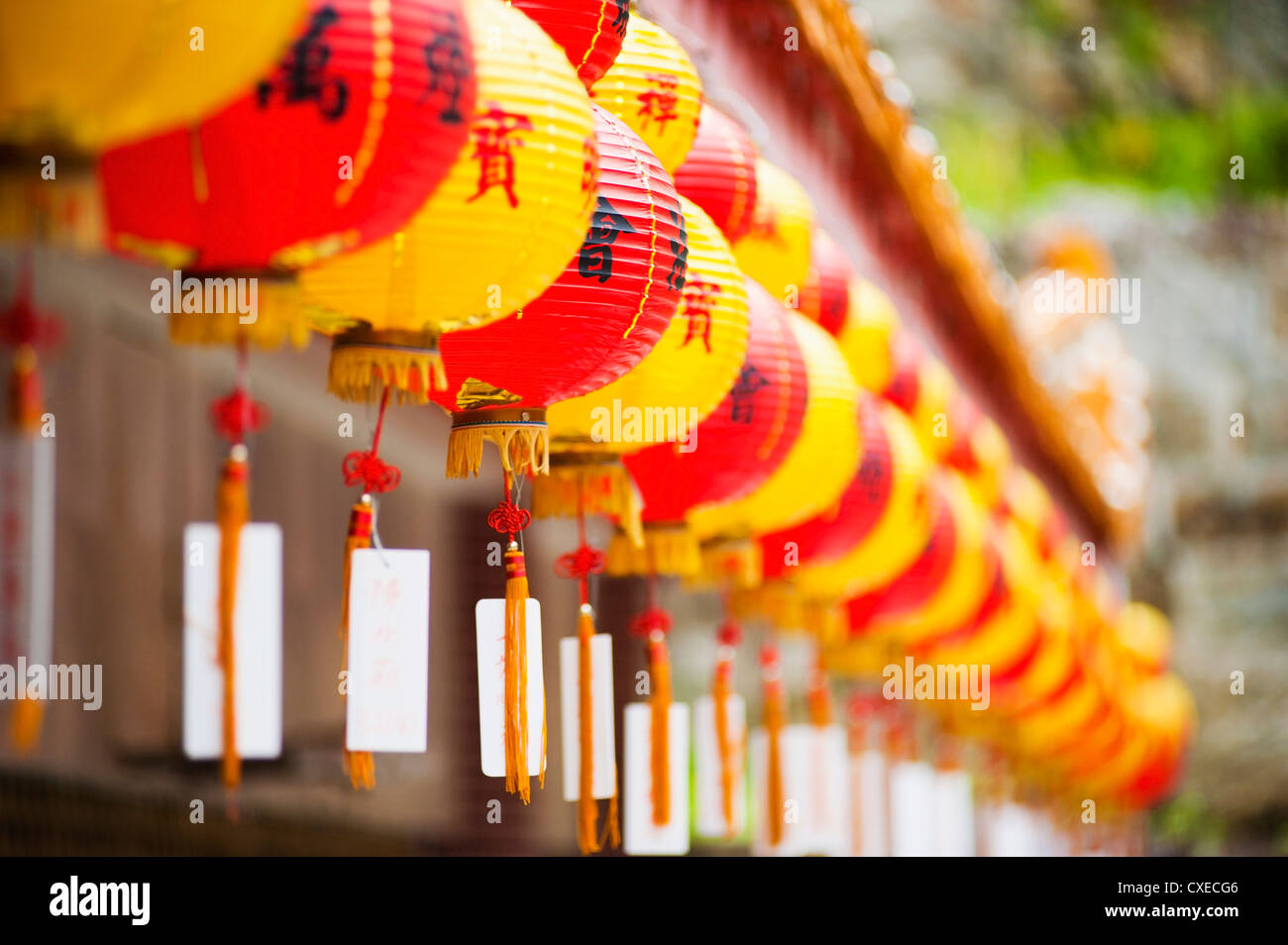 Brightly coloured Chinese lanterns at Kek Lok Si Temple, Penang, Malaysia, Southeast Asia, Asia - Stock Image