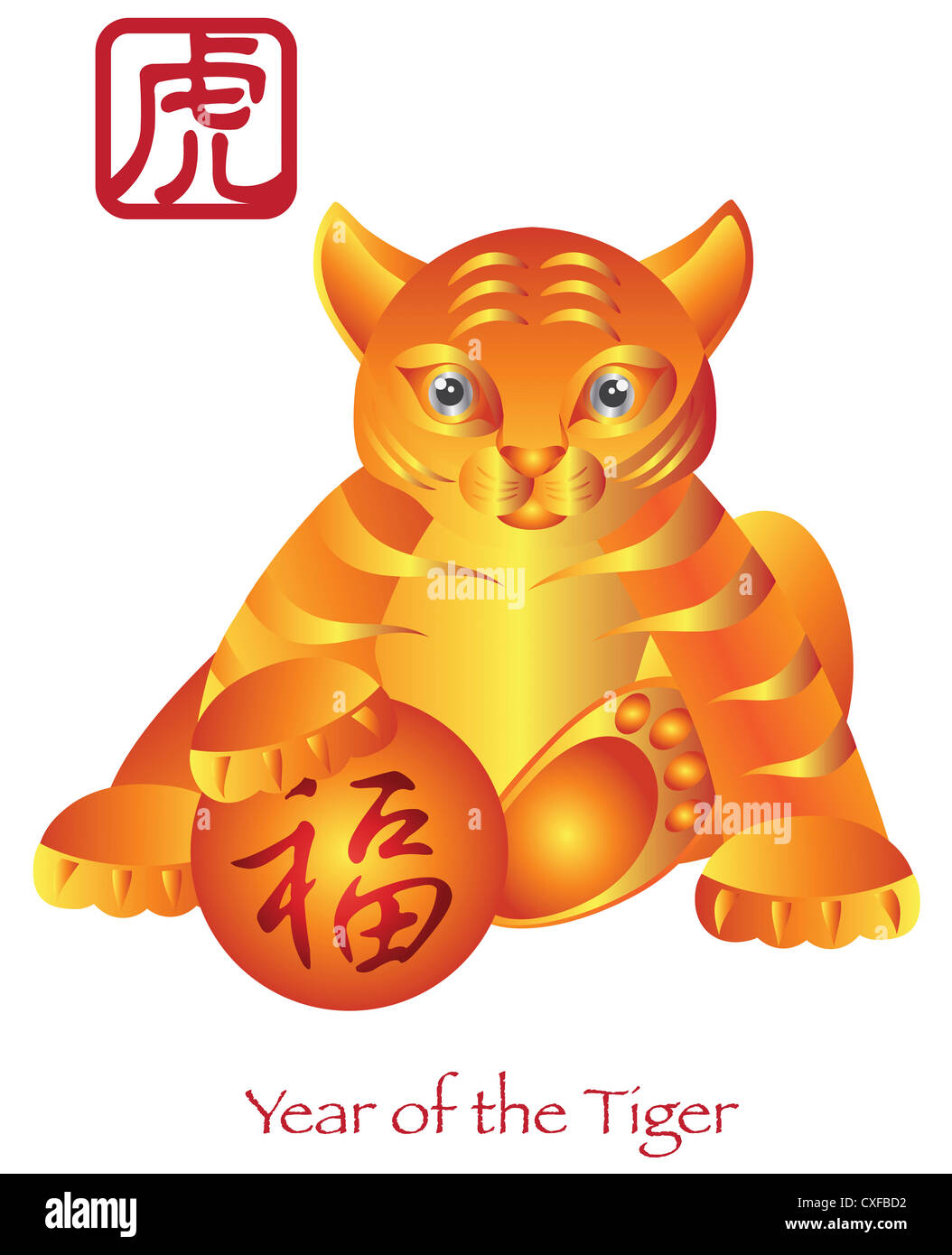 Chinese New Year of the Tiger Zodiac with Chinese Tiger and Prosperity Text Illustration - Stock Image