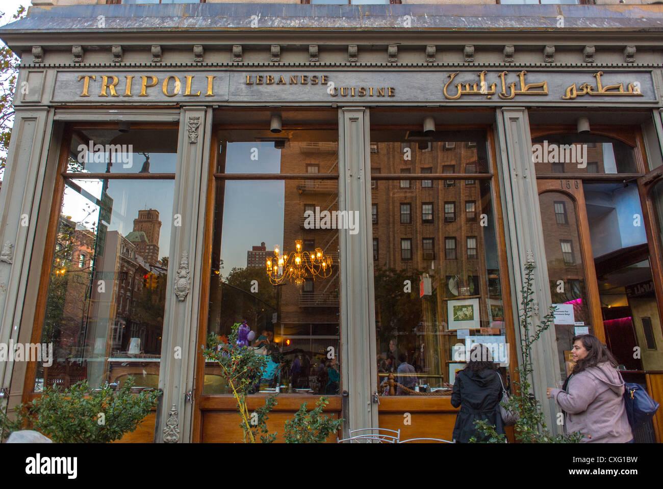 Lebanese restaurant in new york city