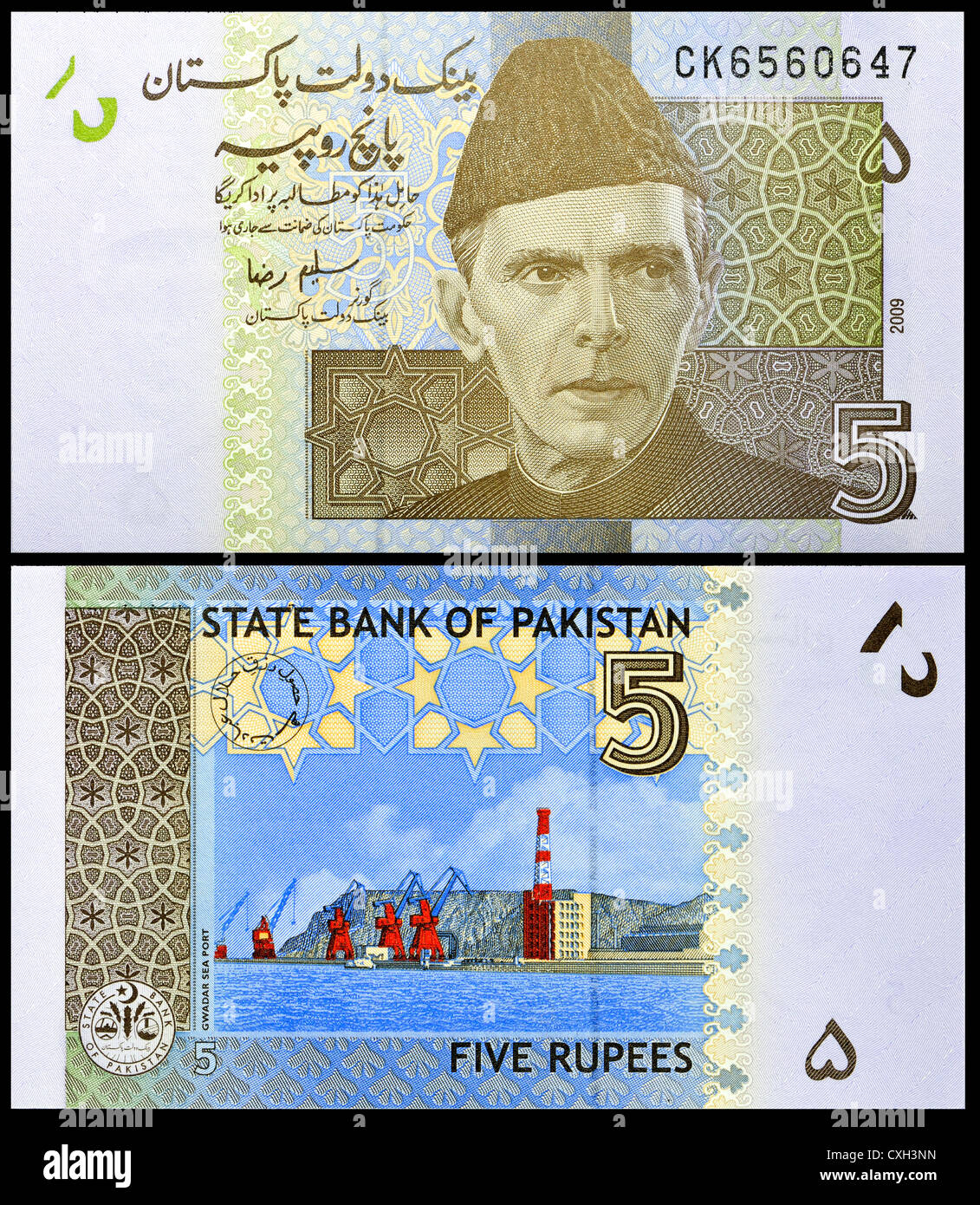 Pakistan 5 Rupee banknote (2009) Portrait of Quaid-I-Azam - Stock Image