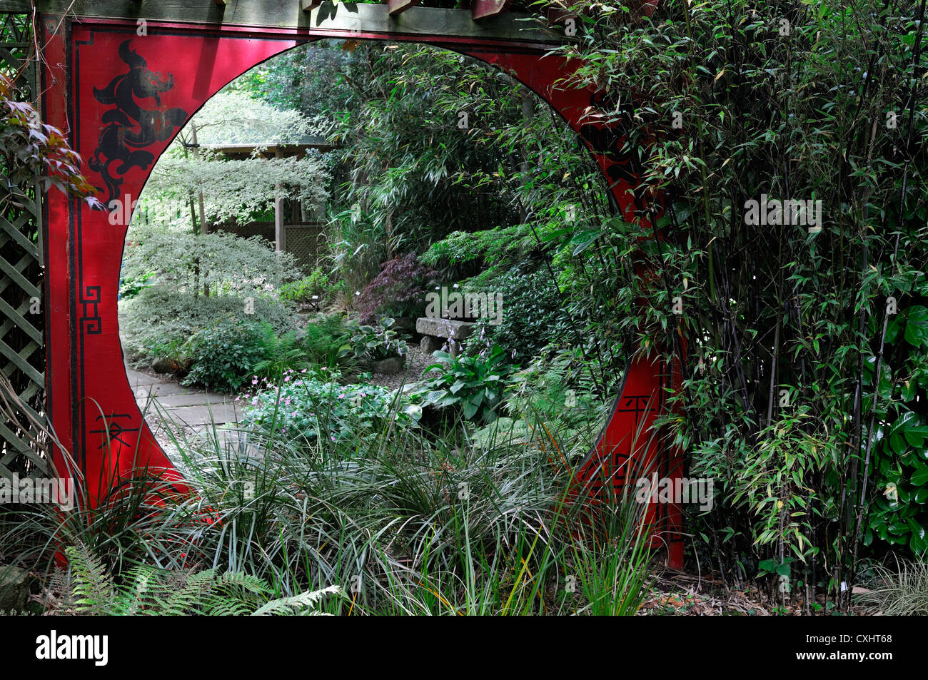 Japanese Garden Mirror Red Frame Framed Reflect Reflection Garden Gardening  Design Illusion Space Create Feng Shui