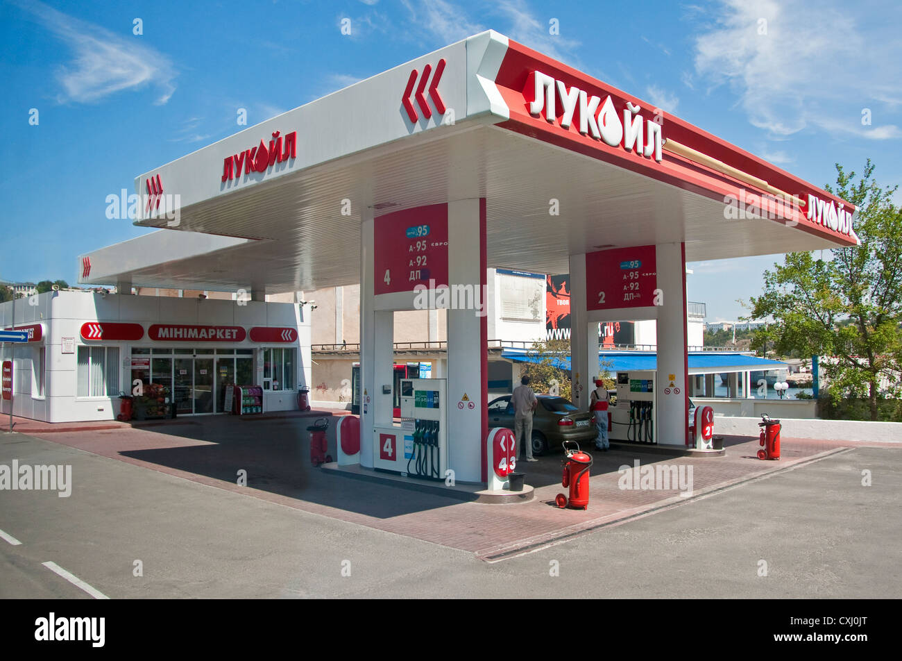 Ukraine petrol station and minimart in Sevastopol - Stock Image