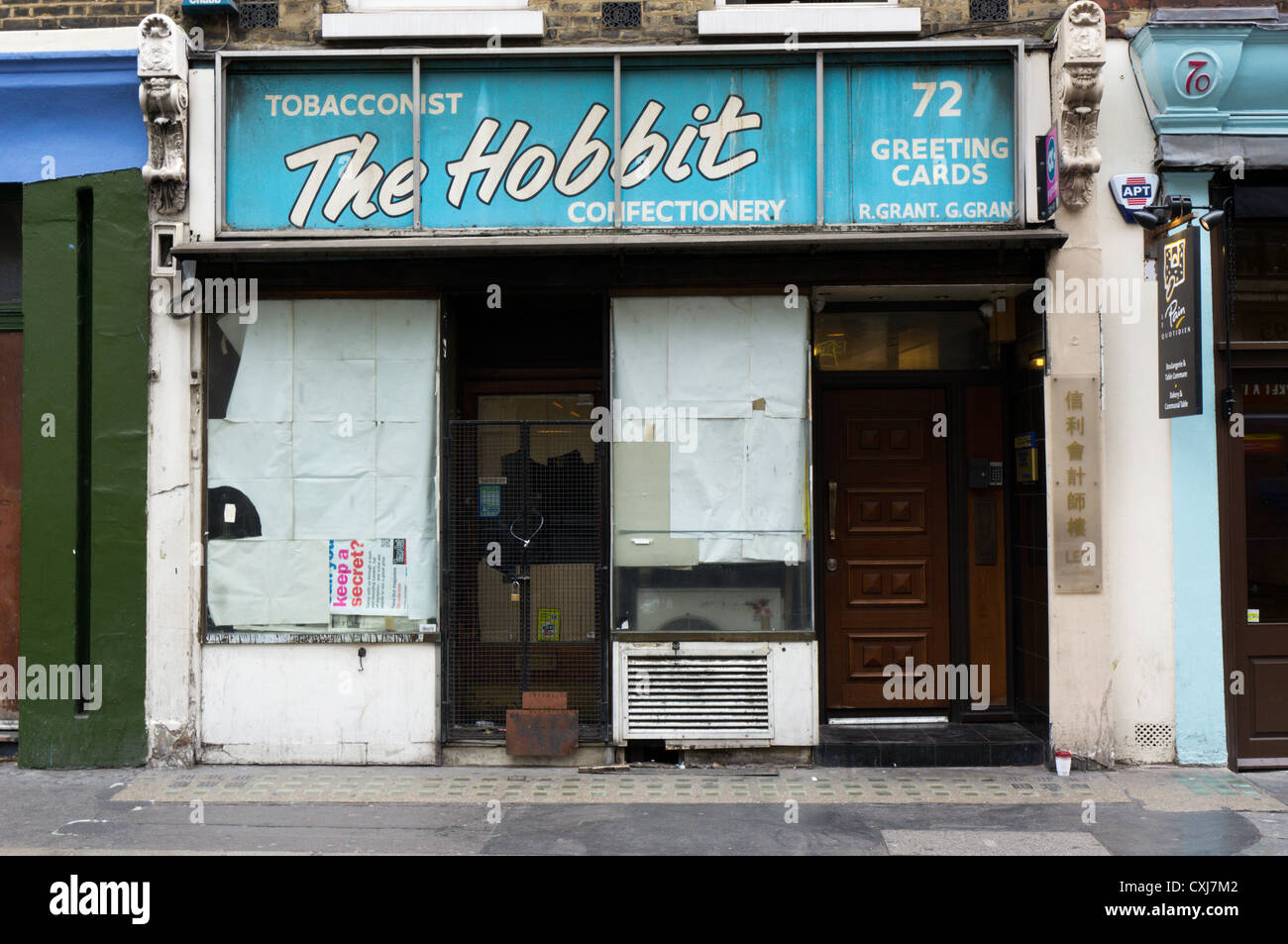 The closed Hobbit newsagent in Wardour Street, Soho in central London. - Stock Image