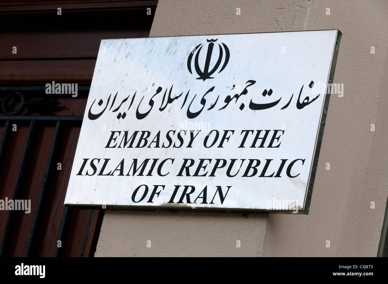 Sign for the Embassy of the Islamic Republic of Iran in Prince's Gate, London. Stock Photo