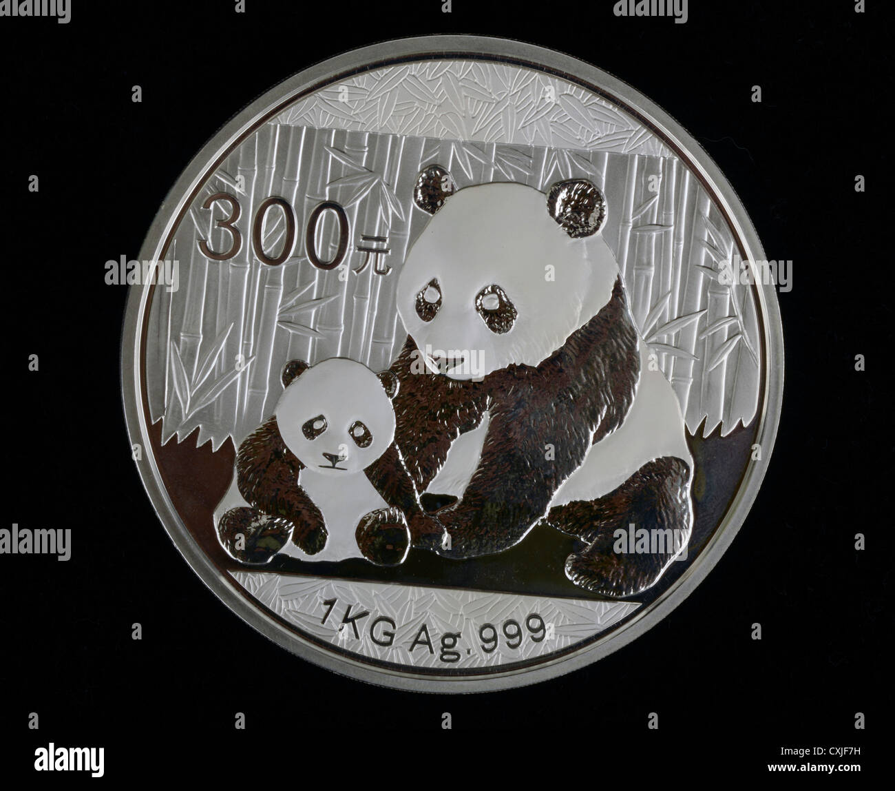 Chinese Silver Panda, a series of silver bullion coins issued by the People's Republic of China.  2012 is 30th - Stock Image