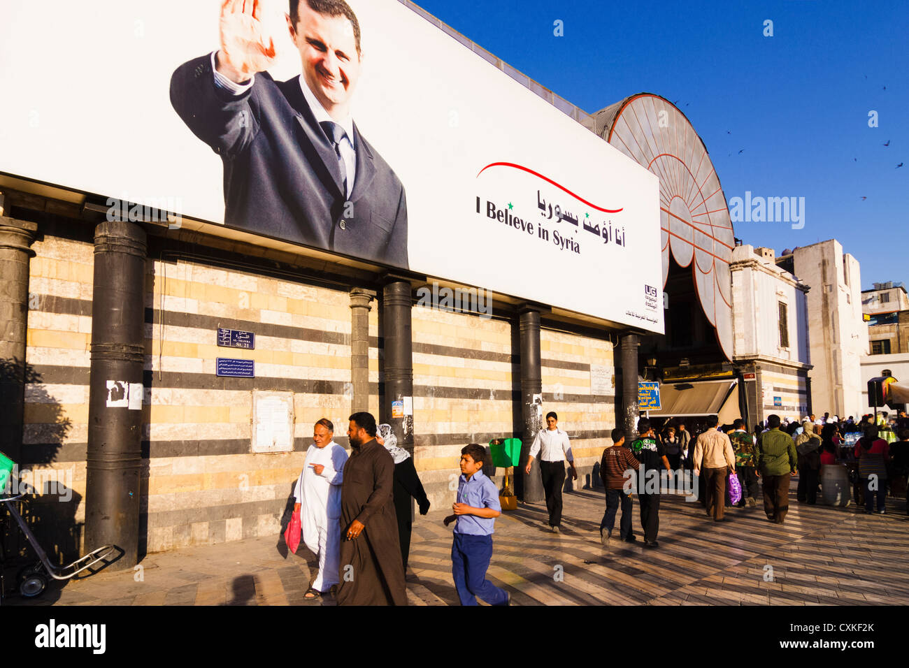 Bashar al-Assad billboard poster by Al Hamadiyya Souq entrance. Damascus, Syria - Stock Image
