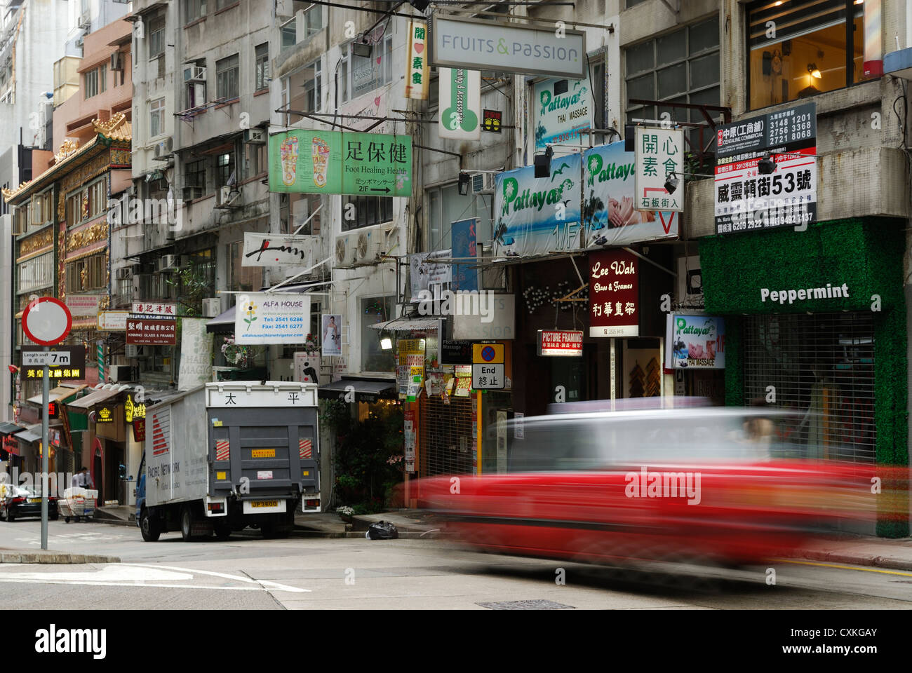 Blurred red Taxi Hong Kong Central district. - Stock Image
