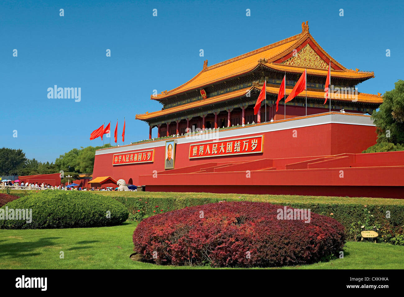 China, Beijing, The Forbidden City, Gate of Heavenly Peace gardens. Stock Photo
