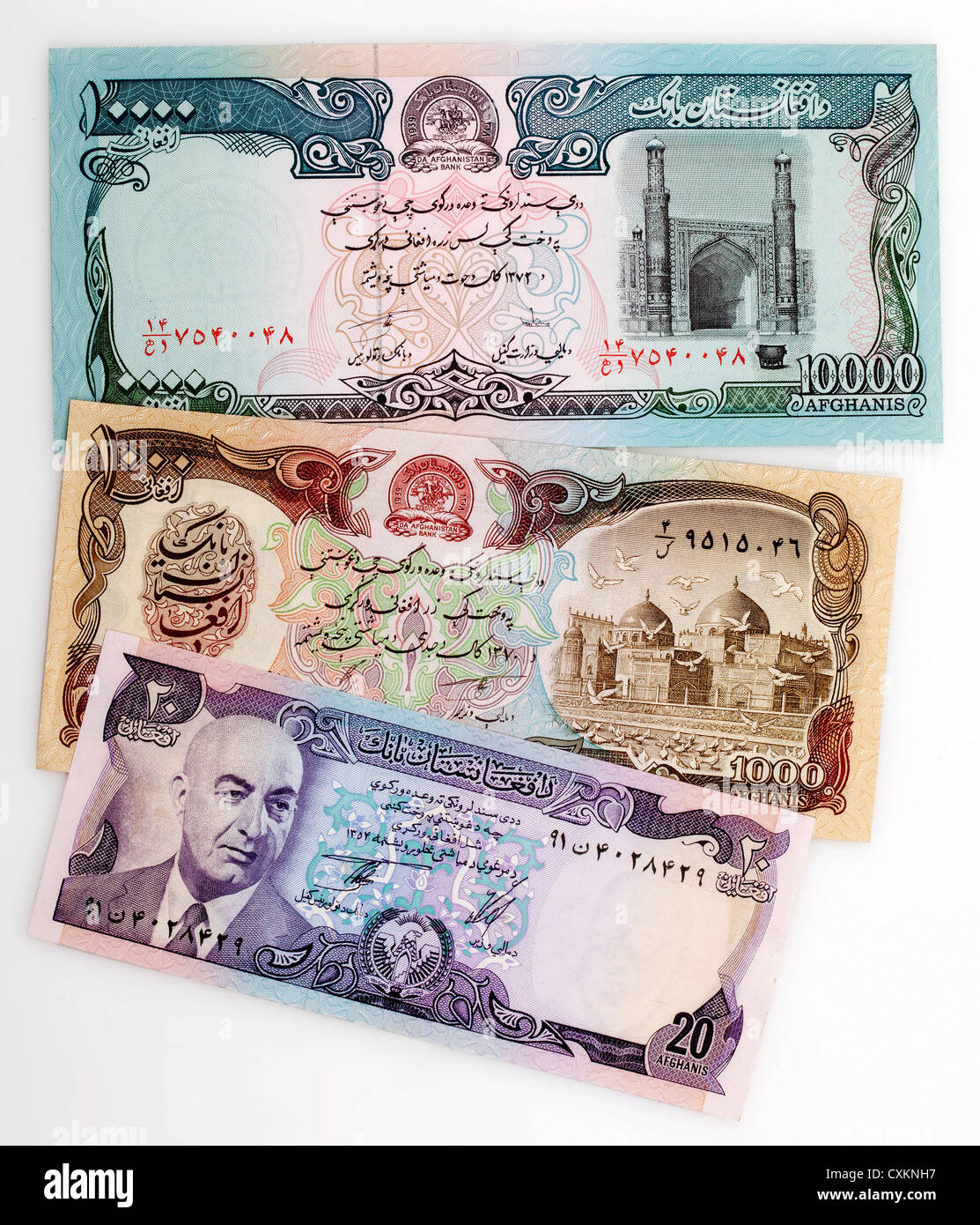Three historical bank notes from Afghanistan - Stock Image