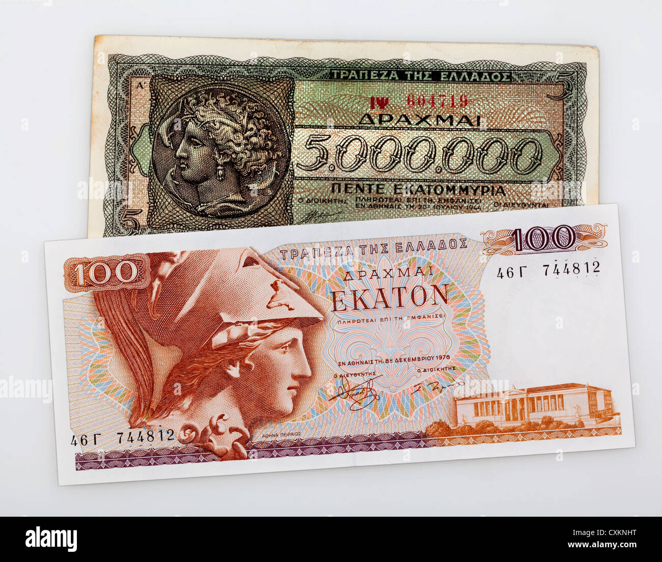 Two historic bank notes from Greece, 100 drachmas of 1978 and inflation money of 1944, five million drachmas - Stock Image