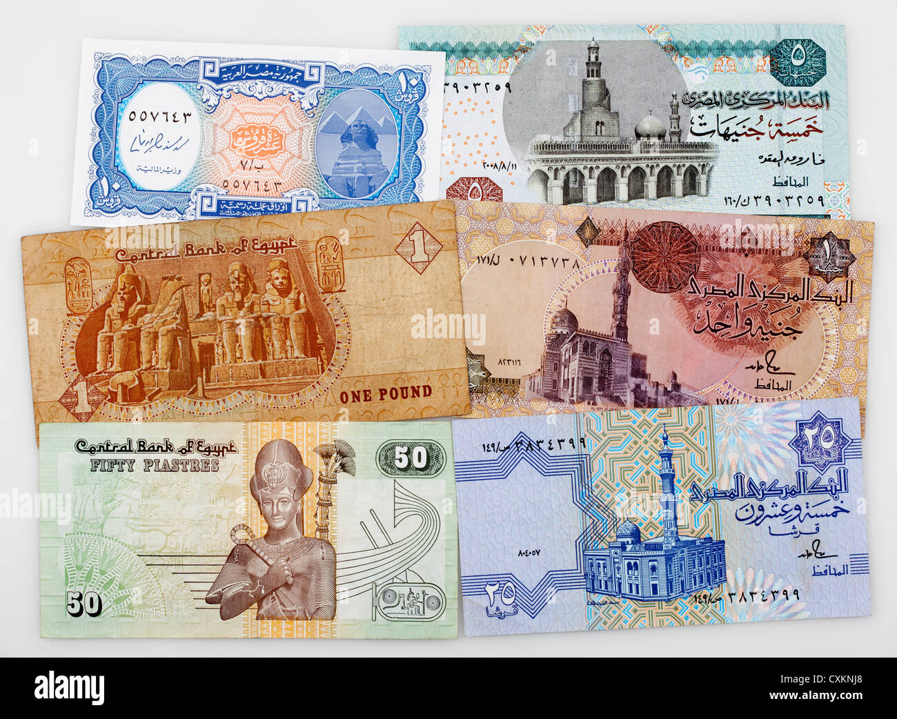 Several historic bank notes from Egypt, Stock Photo
