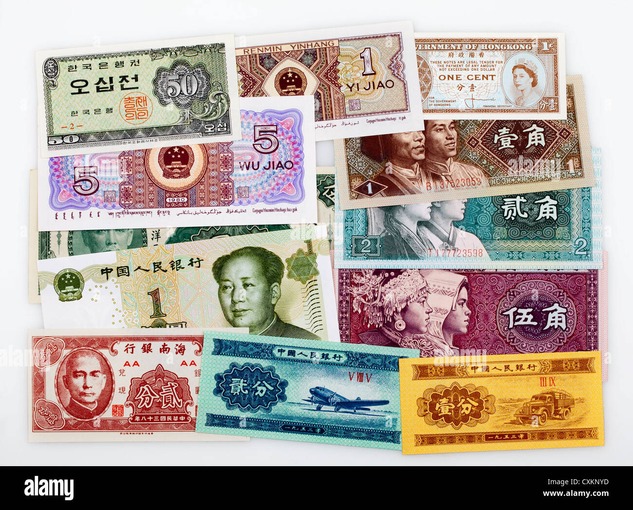 historic bank notes from China, - Stock Image