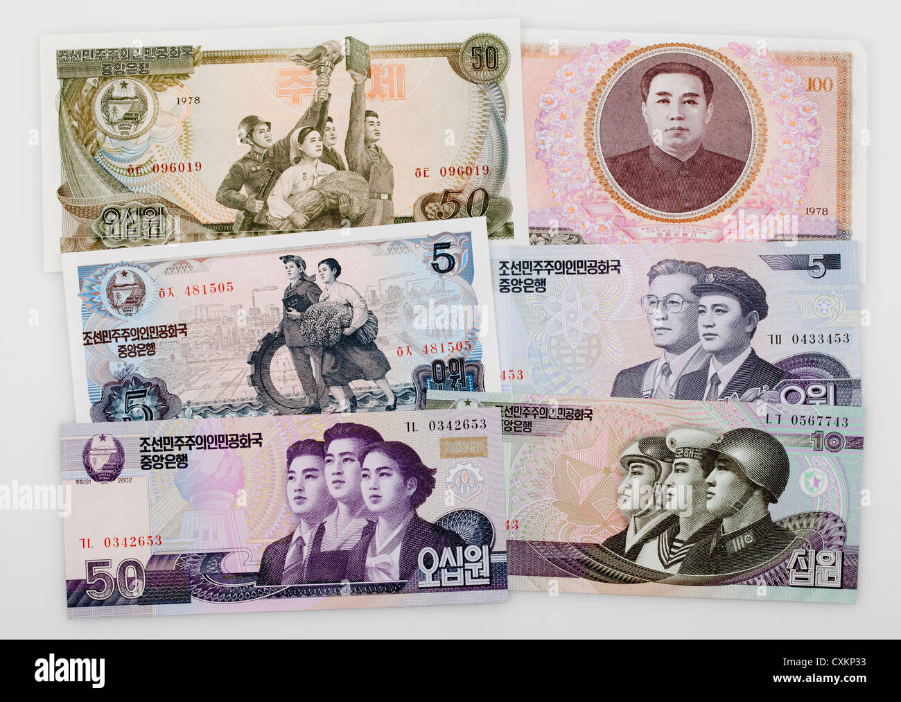 historic bank notes from North Korea - Stock Image