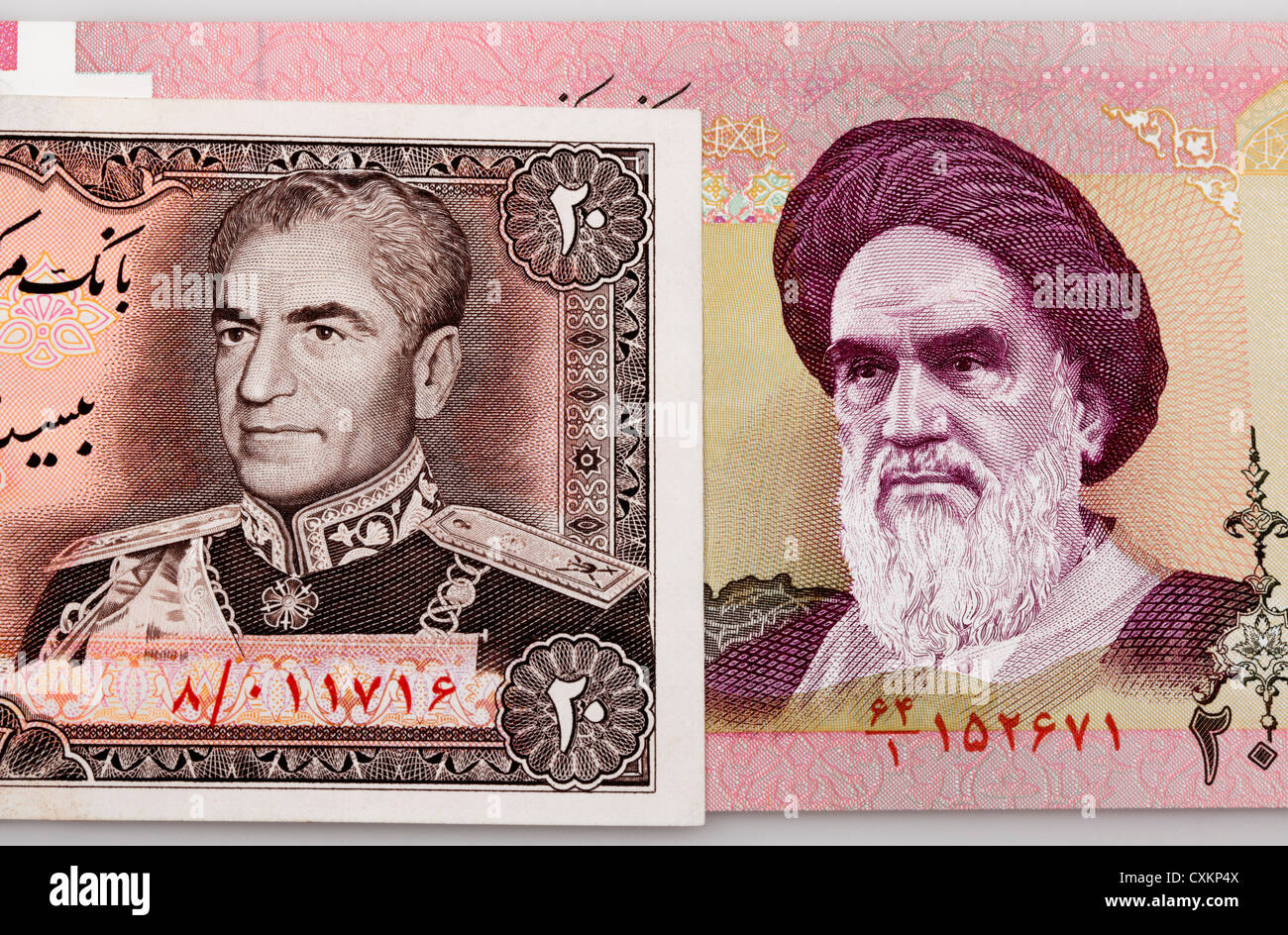 historic bank notes from Iran with portraits of Shah Mohammad Reza Pahlavi and Ruhollah Khomeini, Stock Photo