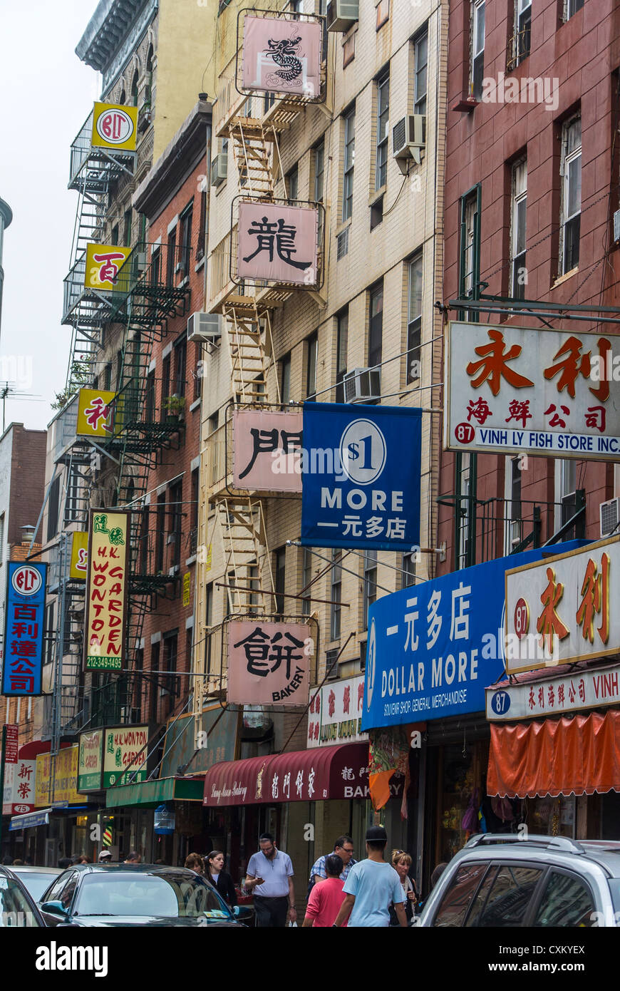 america asian business commerce nyc ny stores shops architecture