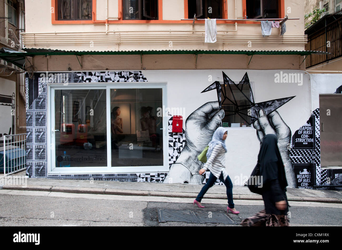 Future Industries art gallery, Sheung Wan, Hong Kong - Stock Image