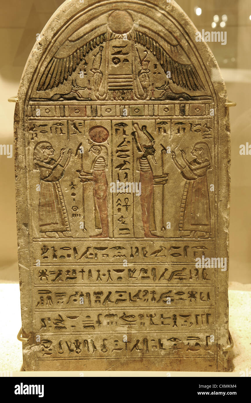 CHICAGO, IL – MARCH 23: Egyptian Hieroglyphics at the Field Museum of Natural History on March 23, 2012 in Chicago, - Stock Image