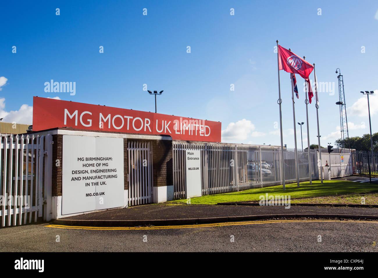 The MG factory at Longbridge, Birmingham, UK - Stock Image
