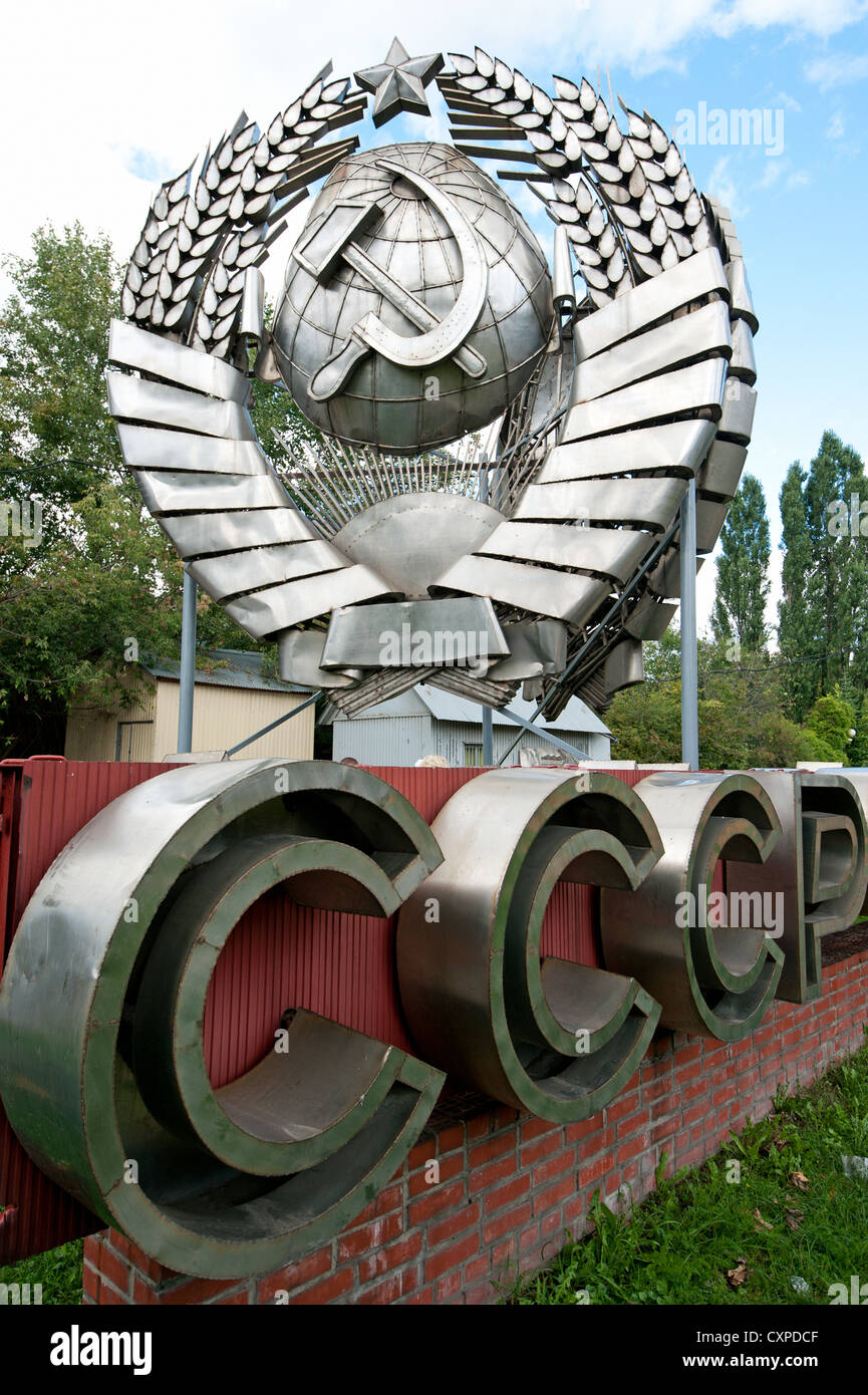 Hammer and sickle monument in the sculpture park of Moscow, Russia. - Stock Image