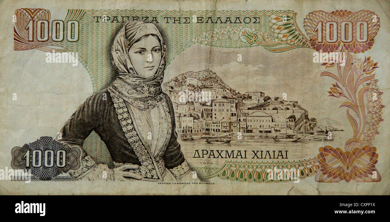 Drachme 1000 drachma banknote greek money currency 1970 - Stock Image