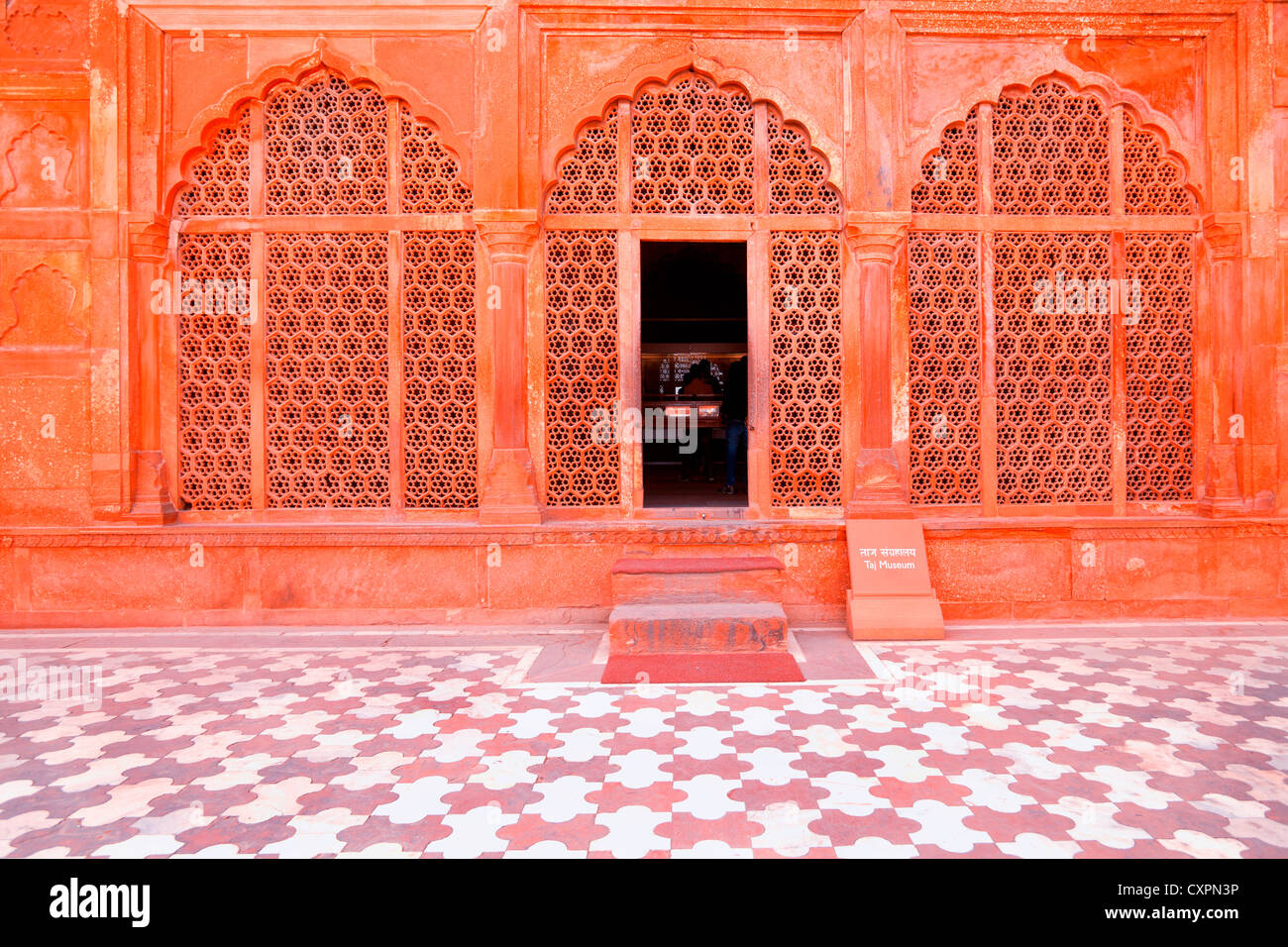 Architectural detail of the Mosque at the Taj Mahal, Agra, India - Stock Image