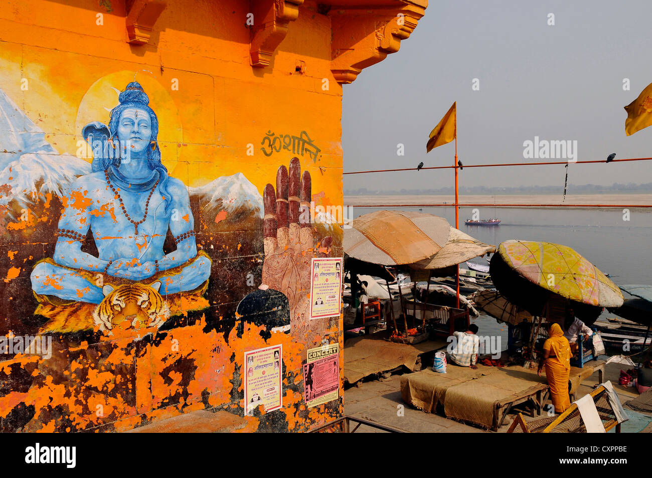 Asia Uttar Pradeh  India Varanasi A wall painting of the Hindu god Shiva - Stock Image