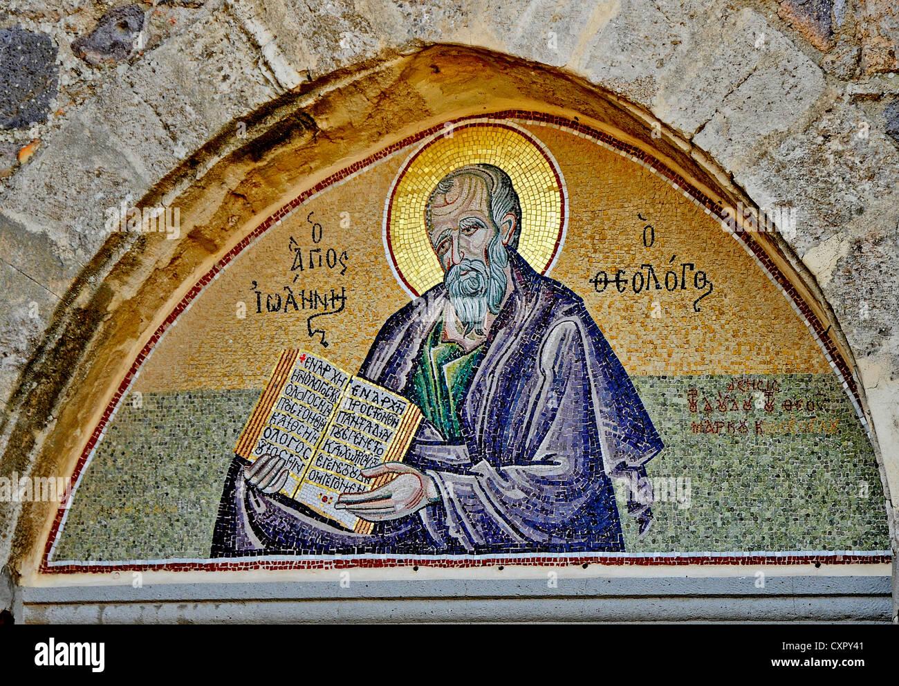 Mosaic of St John the Divine at Saint John's Monastery, UNESCO World Heritage Site, Chora, Patmos, Greece, Northern - Stock Image