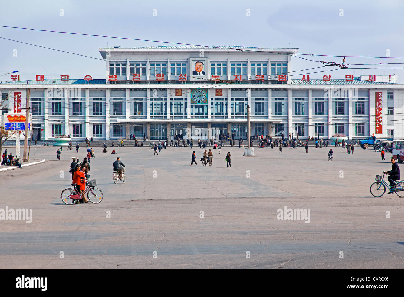 Democratic Peoples's Republic of Korea (DPRK), North Korea, Hamhung, Hamhung train station - Stock Image