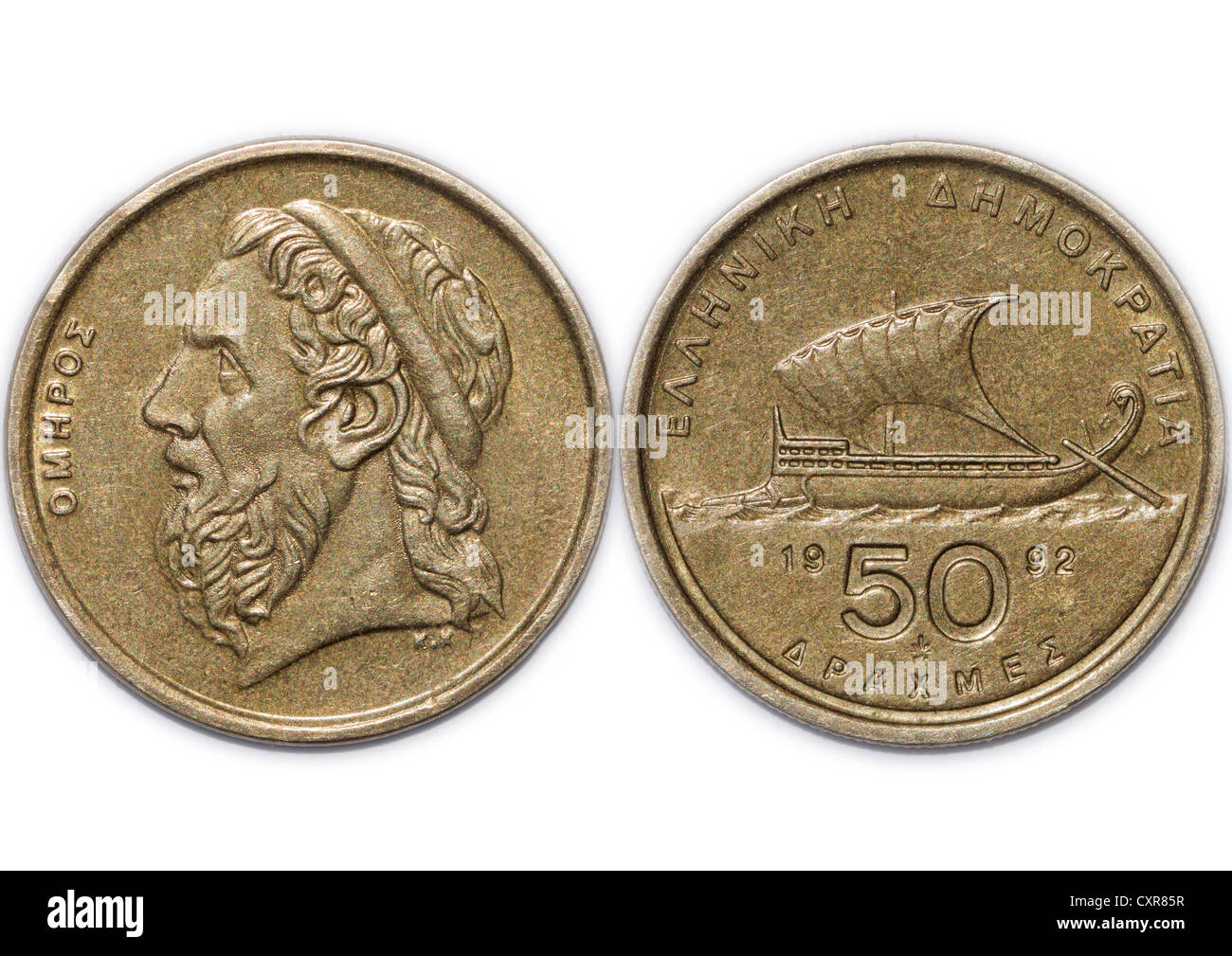 Old drachma coin, front and back - Stock Image