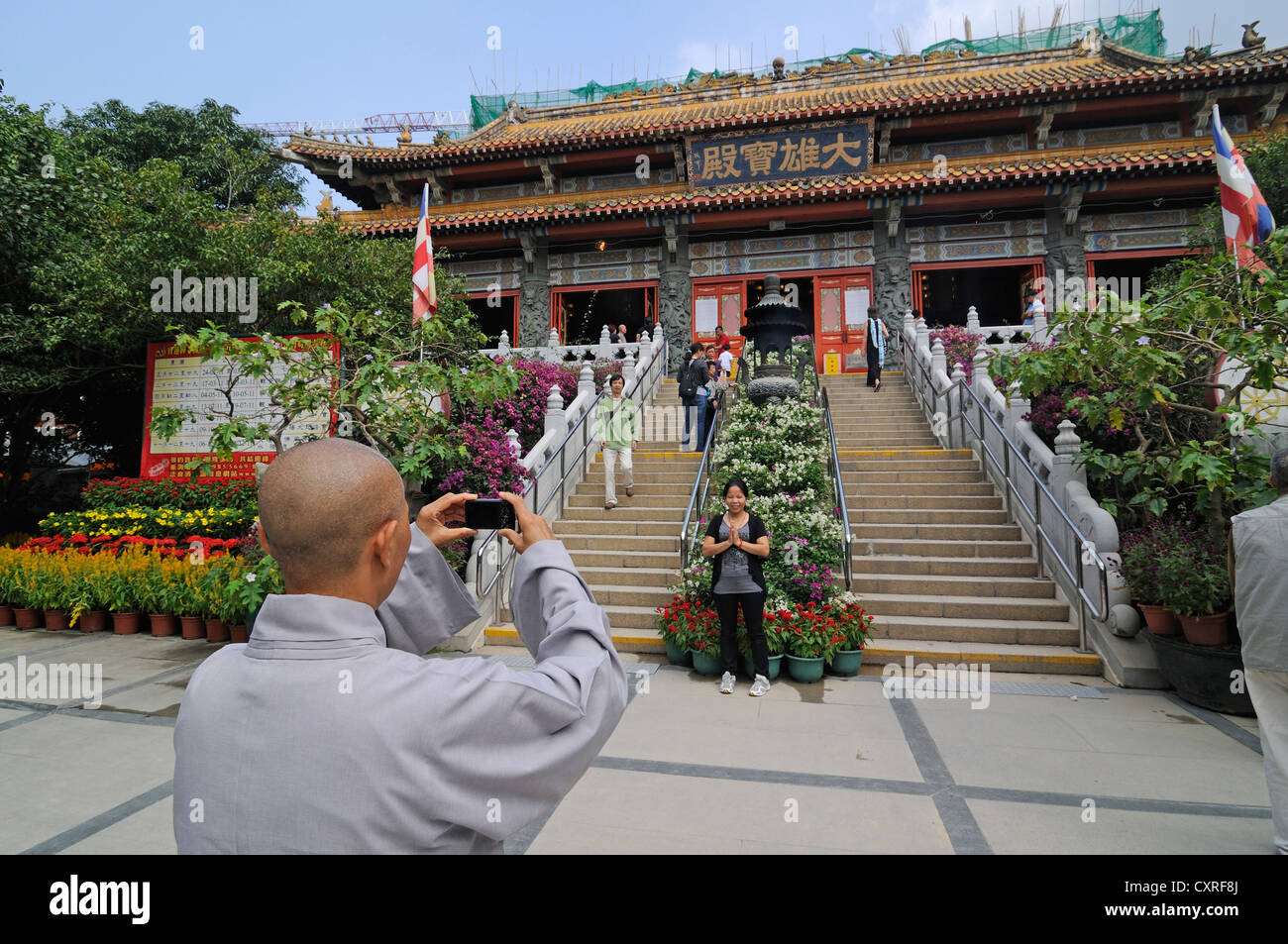 Po Lin Monastery, Lantau Island, Hong Kong, China, Asia Stock Photo