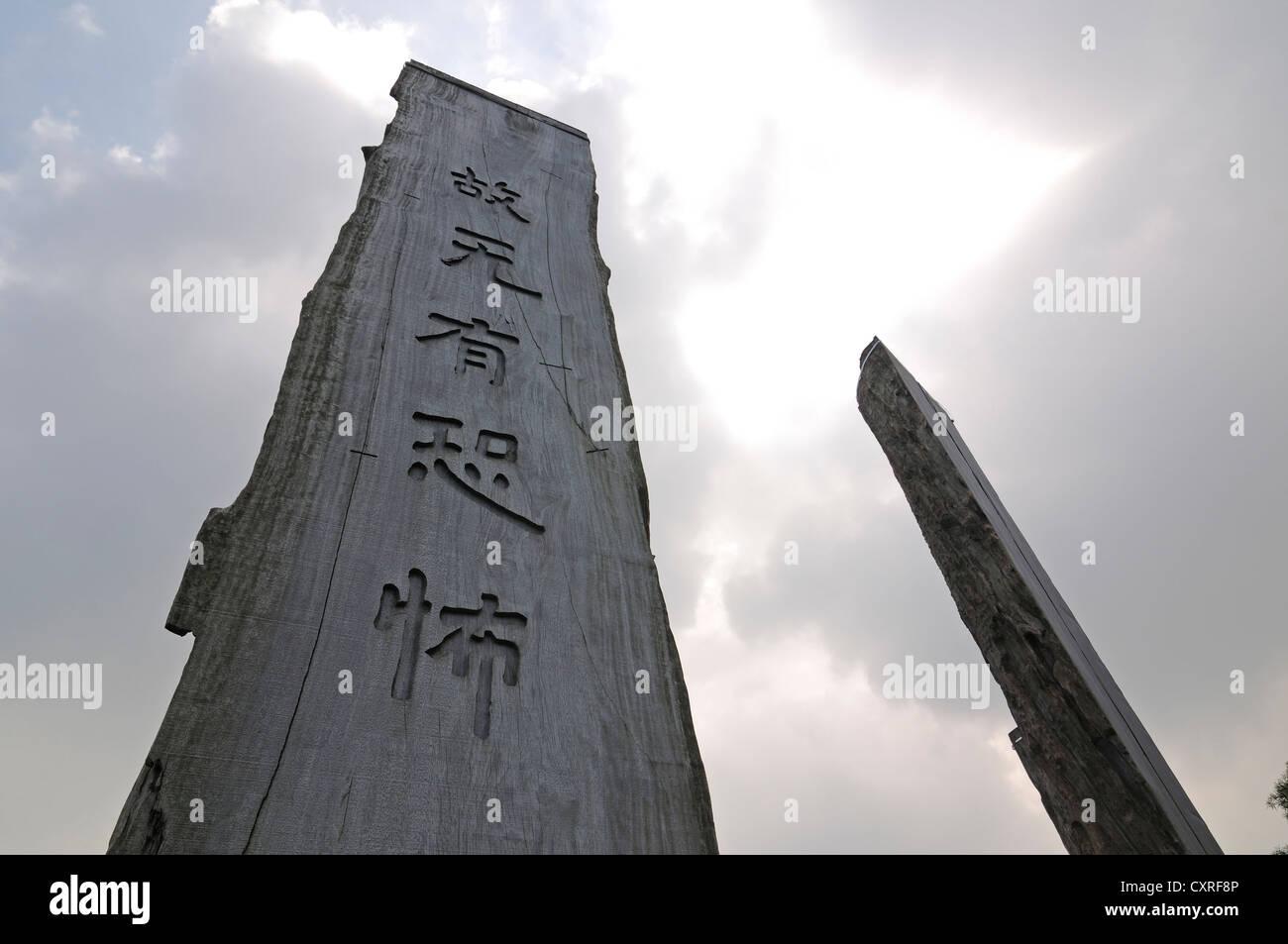 Wisdom Path, Po Lin Monastery, Lantau Island, Hong Kong, China, Asia - Stock Image