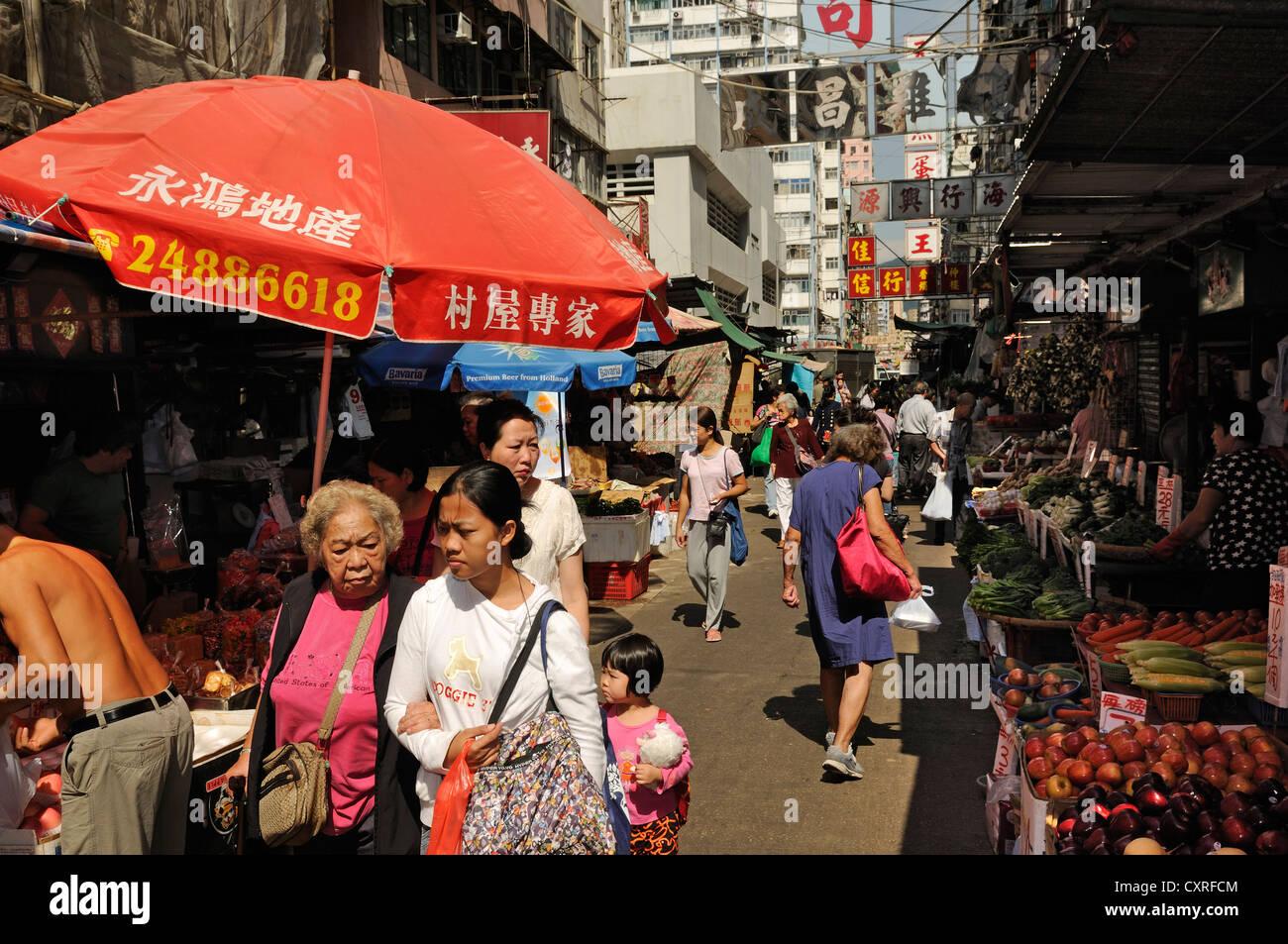 Market in Tsim Sha Tsui, Hong Kong, China, Asia - Stock Image