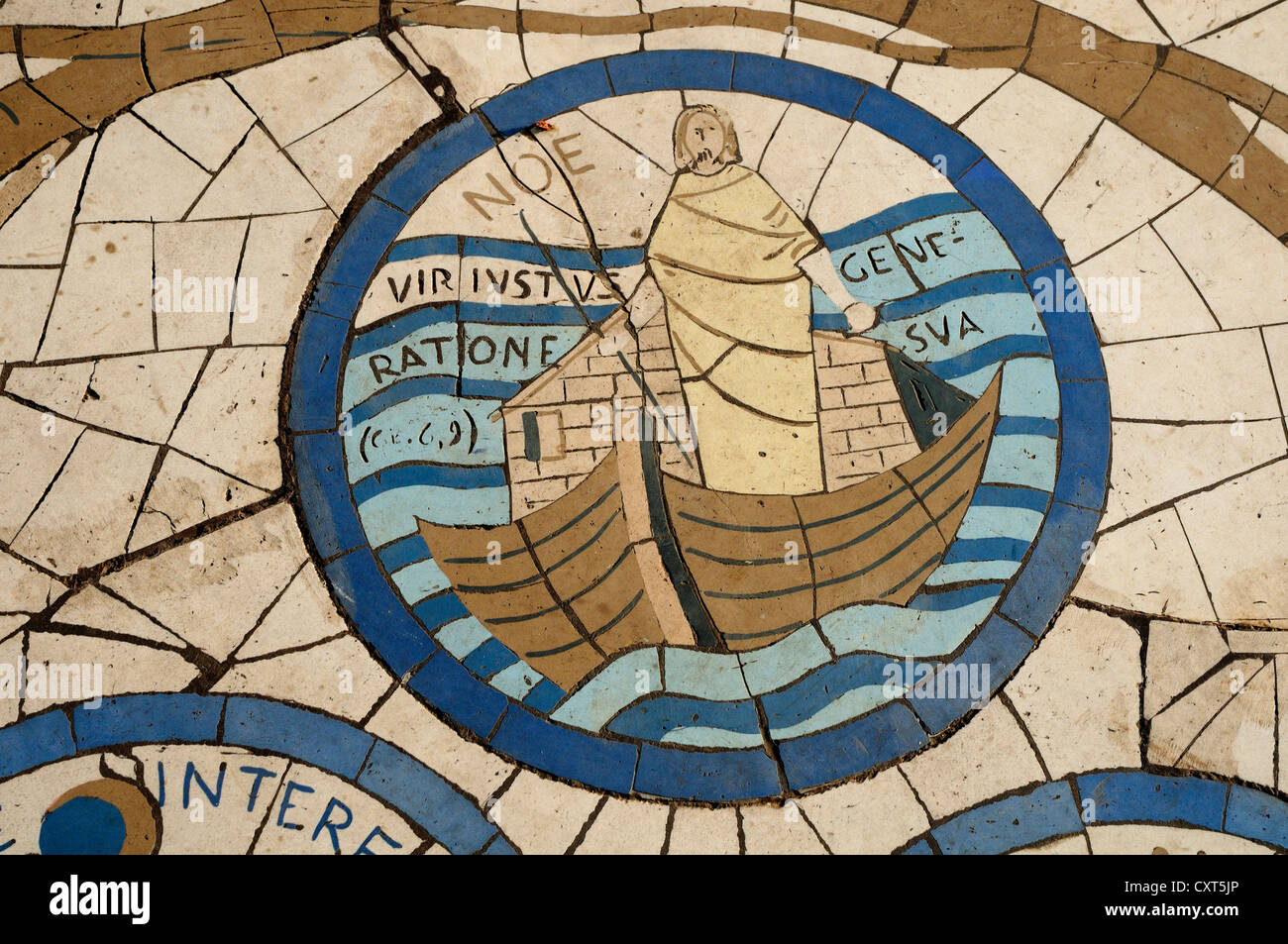 Floor mosaic, Church of the Beatitudes, site of the Sermon on the Mount, Sea of Galilee, Israel, Middle East Stock Photo