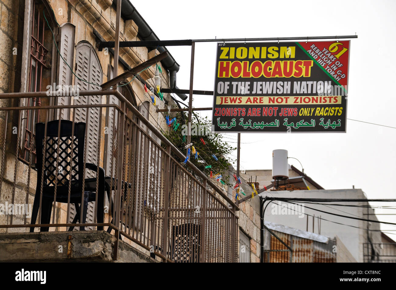 Sign in the ultra-Orthodox district of Me'a She'arim or Mea Shearim, Jerusalem, Israel, Middle East, Southwest - Stock Image