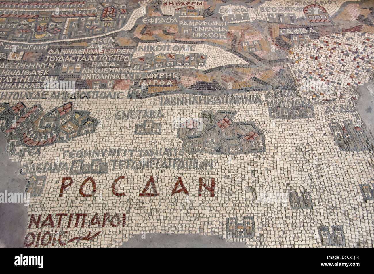 Pocaan - Part of the Madaba Map Mosaic, St George's Greek Orthodox Church, Madaba, Jordan Stock Photo