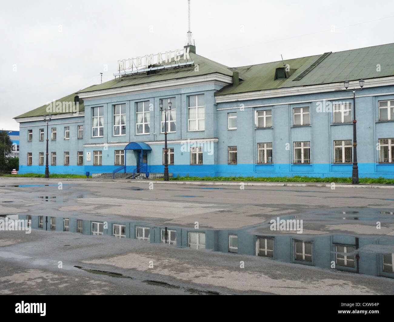 Marine Station Murmansk, Murmansk, Russia, north, polar circle,port, - Stock Image