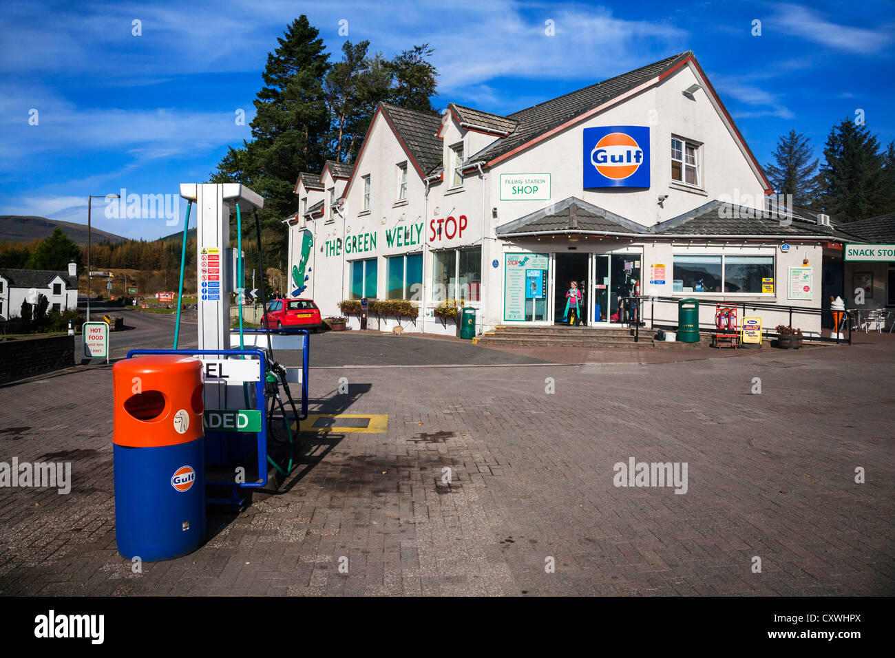 The Green Welly Stop, Tyndrum, Perthshire, Scotland. - Stock Image