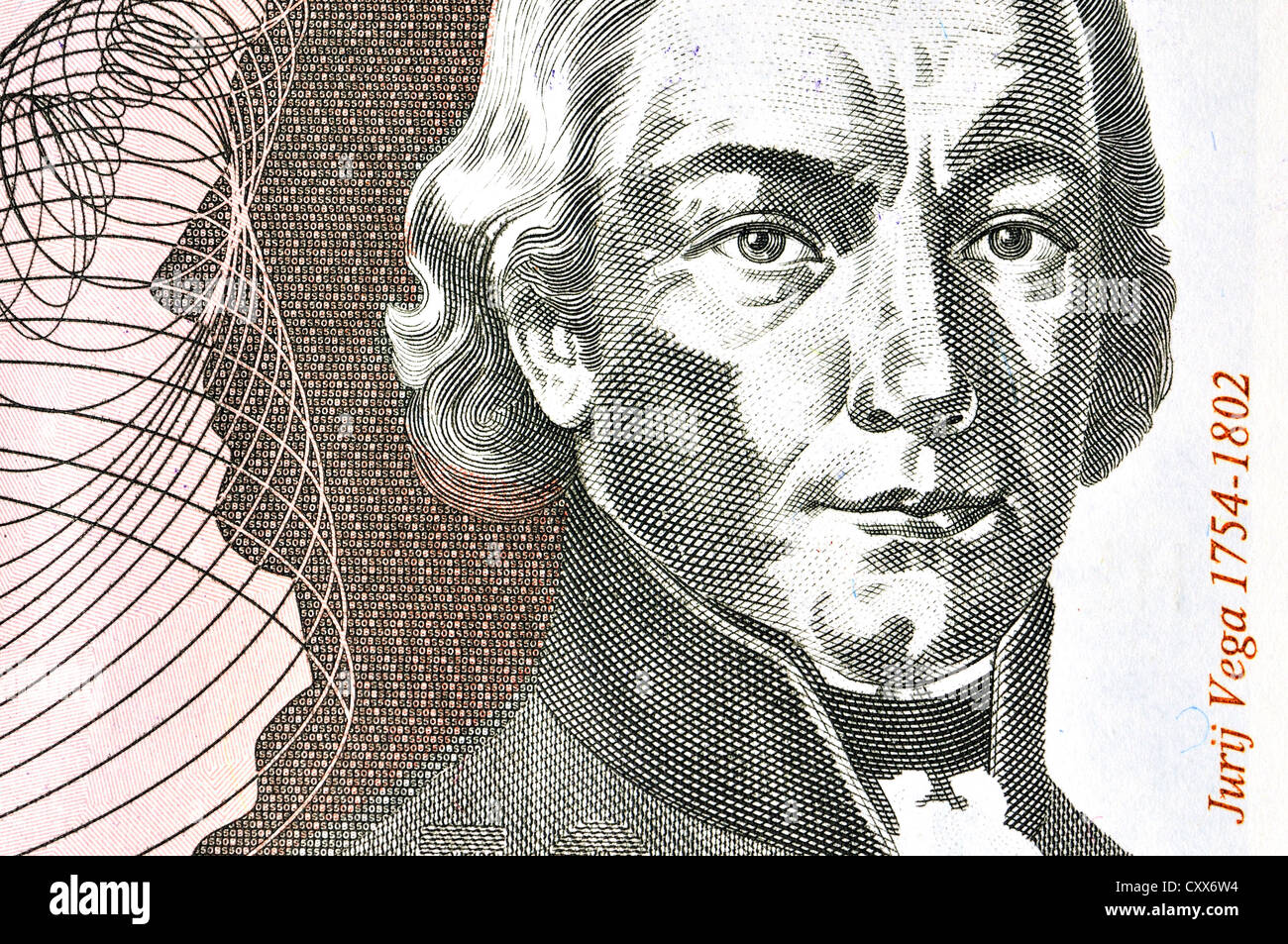 Detail of Slovenian 50 Tolar banknote (1992) showing portrait of Jurij Vega (mathematician and physicist; 1754  - Stock Image