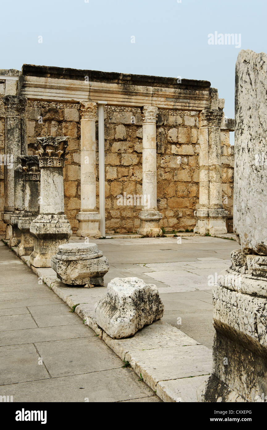 Excavations next to the house of Saint Peter, synagogue dating from the 5th century AD, Capernaum on the Lake of - Stock Image