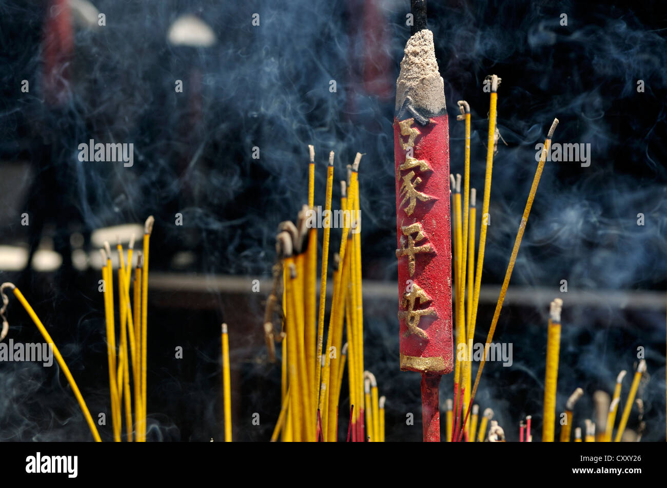 Incense, Vietnam, Southeast Asia, Asia - Stock Image