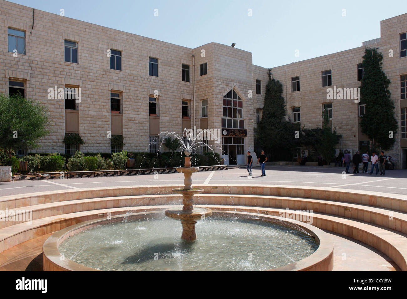 Al Quds university in Abu Dis a Palestinian village in the Jerusalem Governorate of the Palestinian National Authority - Stock Image