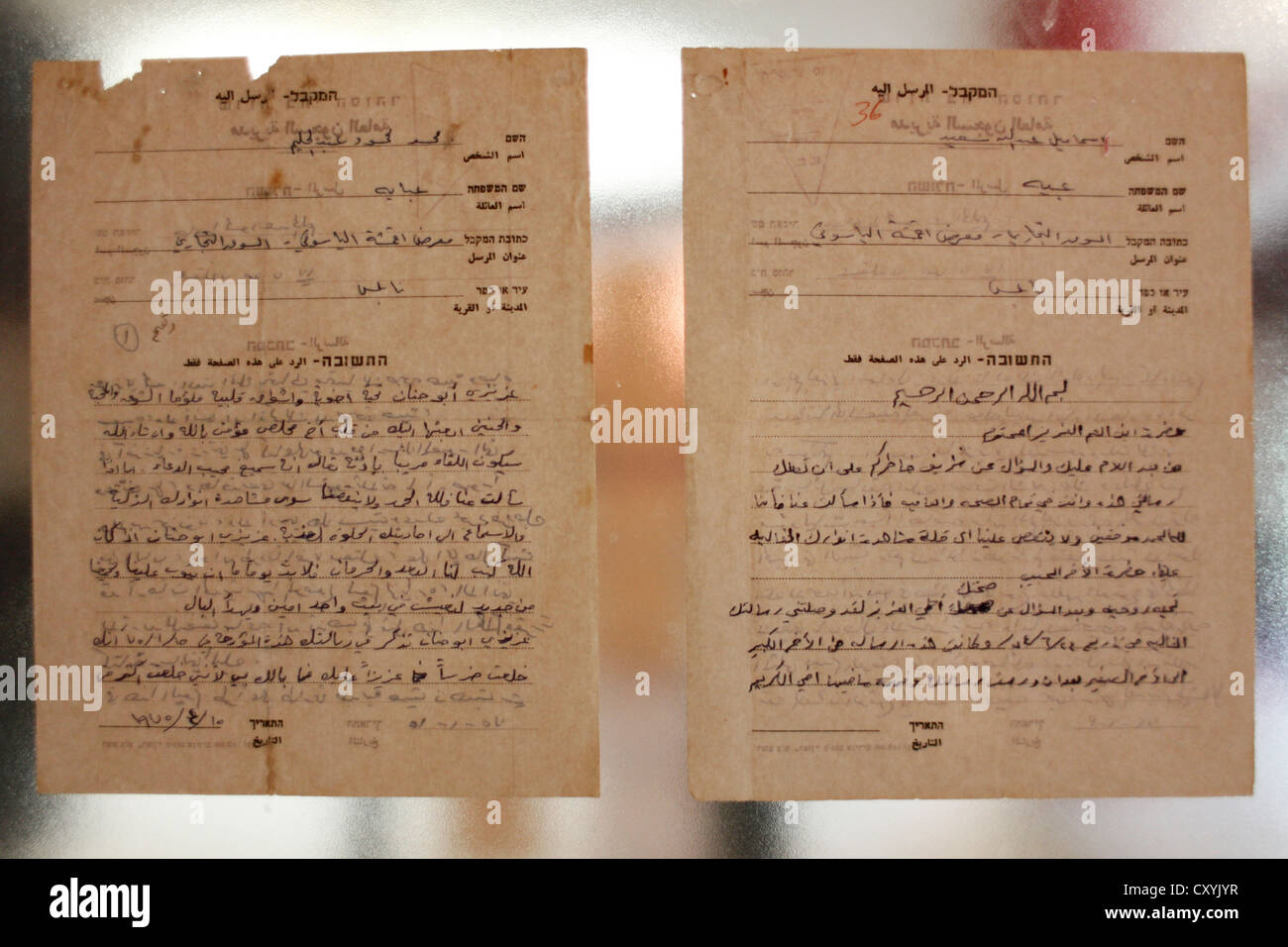 Request letters written by Palestinian prisoners displayed at the Abu-Jihad Museum in Al Quds university in Abu Stock Photo