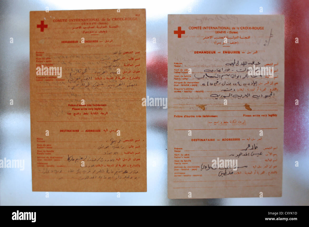 Red Cross request letters written by Palestinian prisoners displayed at the Abu-Jihad Museum in Al Quds university - Stock Image