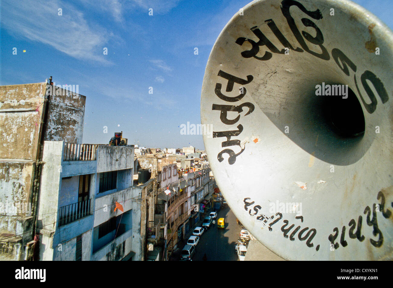 Loudspeakers playing music from the roofs during the annual kite festival, Ahmedabad, India, Asia - Stock Image